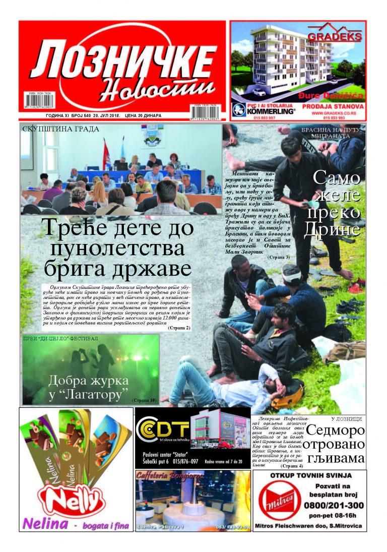Loznicke novine