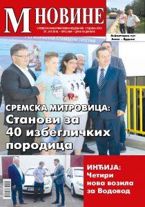 M Novine