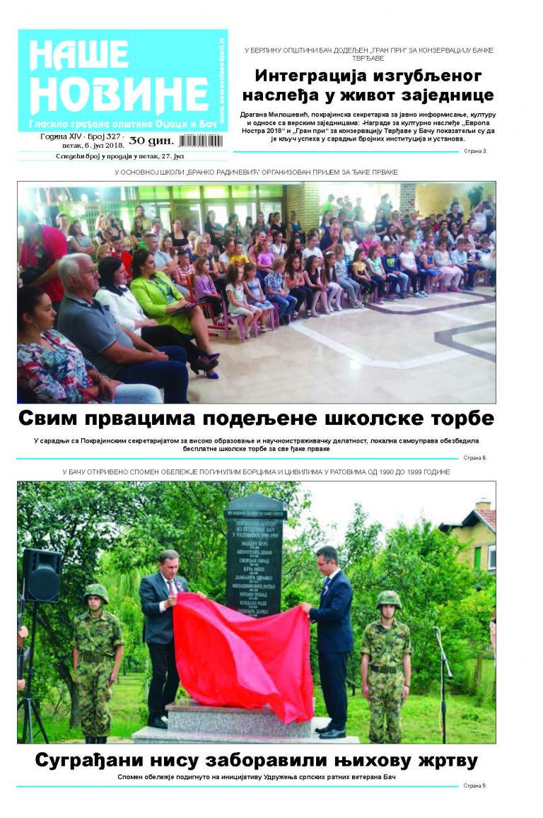 Nase novine