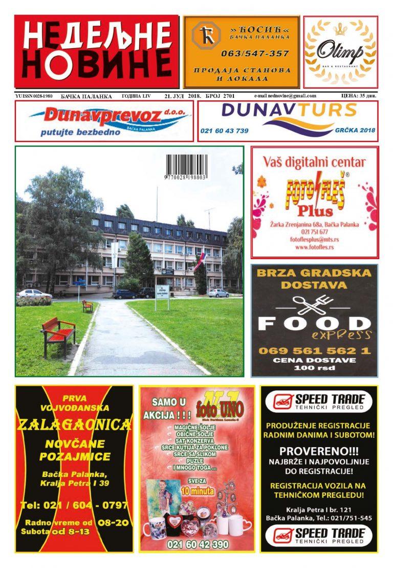 Nedeljne novine